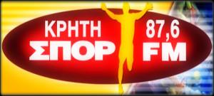 kriti-sporfm-logo